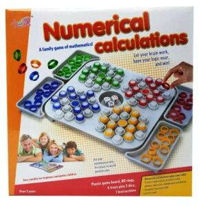 Ms.0 Numeri Calcalculations 算数 数字 計算 ビンゴ 脳トレ 対戦 ボードゲーム サイコロ ダイス