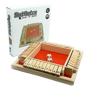 Claurys シャット・ザ・ボックス サイコロ 木製 パーティ ボード ゲーム ダイス 数字 (レッド)