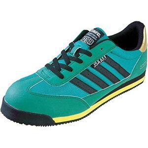 [ジーベック] 安全靴 85127 JSAA規格A種認定品 軽量セーフティシューズ グリーン 28.0 cm