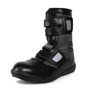[コーコス信岡] 安全靴 作業靴 KANTOBI 関東鳶 メッシュブーツ 高所用 軽量 先芯入り メンズ ブラック 28 cm 3E