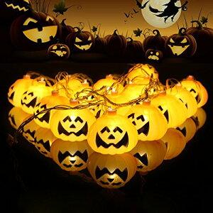 かぼちゃ ストリングライト パンプキン LEDランプ TopYart 電池式 電飾 デコレーション ハロウィーン お化け 玄関 庭 バー パーティーに飾り