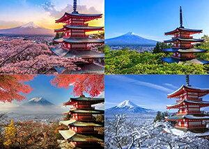 1000ピース ジグソーパズル 日本風景 四季の五重塔と富士山 (70×50cm) 推奨14才以上