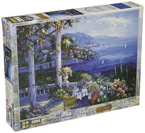 2000ピース ジグソーパズル リベリアの宝石 スーパースモールピース(38x53cm)