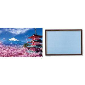 300ピース ジグソーパズル 世界遺産 富士と桜舞う浅間神社(26x38cm) フレームセット