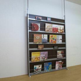 突っ張り マガジン パーテーション 幅120cm 【日本製・送料無料】 間仕切り つっぱり パーテーション ラック 雑誌収納 壁面収納 オフィス家具 日本製