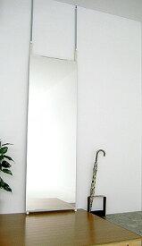 スタンドミラー 鏡 姿見 ミラー つっぱりミラー 幅60cm 高さ180cm 【日本製・送料無料】 大型ミラー つっぱり ツッパリ 隙間 すっきり 全身