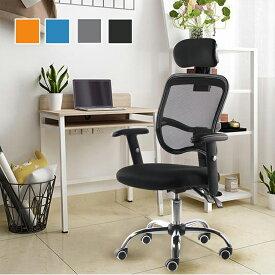 オフィスチェア パソコンチェア デスクチェア チェア 事務椅子 ロッキング機能