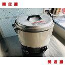 【中古】 ガス炊飯器 業務用 リンナイ 3升 都市ガス 13A 【送料無料】〔00363〕