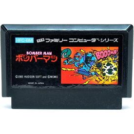 【中古】FC ボンバーマン ソフトのみ ファミコン ソフト