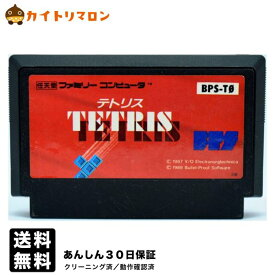 【中古】FC テトリス ソフトのみ ファミコン ソフト