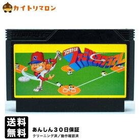 【中古】FC プロ野球 ファミリースタジアム ソフトのみ ファミコン ソフト