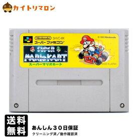 【中古】SFC スーパーマリオカート ソフトのみ スーパーファミコン ソフト