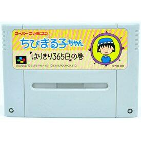 【中古】SFC ちびまる子ちゃん ソフト スーパーファミコン