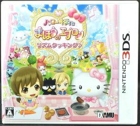 【中古】3DS ハローキティとまほうのエプロン 〜リズムクッキング〜 ソフト・ケース NINTENDO3DS