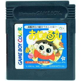 【中古】GB おじゃる丸 満願神社の縁日でおじゃる ソフトのみ ゲームボーイ