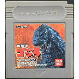 【中古】 GB 怪獣王ゴジラ ソフトのみ ゲームボーイ