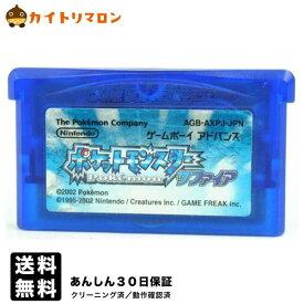 【中古】GBA ポケットモンスター サファイア 電池交換済み ソフトのみ ゲームボーイ アドバンス