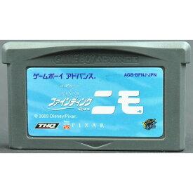 【中古】GBA ファインディング ニモ ソフトのみ ゲームボーイ アドバンス