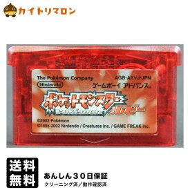 【中古】GBA ポケットモンスター ルビー 電池交換済み ソフトのみ ゲームボーイ アドバンス