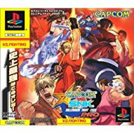 【送料無料】【中古】PS プレイステーション CAPCOM VS. SNK MILLENNIUM FIGHT 2000