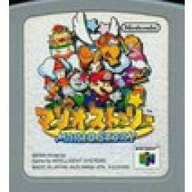 【送料無料】【中古】N64 任天堂64 マリオストーリー