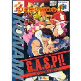 【送料無料】【中古】N64 任天堂64 G.A.S.P!! Fighters'NEXTream(ガスプ ファイターズ ネクストリーム)