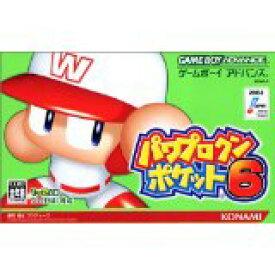 【送料無料】【中古】GBA ゲームボーイアドバンス パワプロクンポケット6 ソフト
