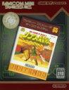 【送料無料】【中古】GBA ゲームボーイアドバンス ファミコンミニ リンクの冒険 ソフト