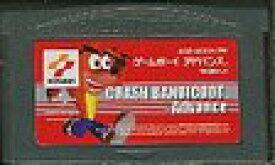 【送料無料】【中古】GBA ゲームボーイアドバンス クラッシュ・バンディクー アドバンス