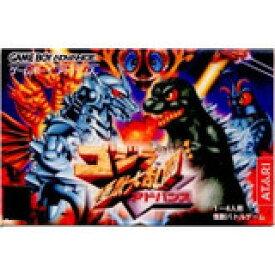 【送料無料】【中古】GBA ゲームボーイアドバンス ゴジラ怪獣大乱闘 アドバンス