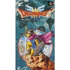 【送料無料】【中古】SFC スーパーファミコン ドラゴンクエスト3 そして伝説へ (箱説付き)