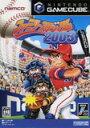 【送料無料】【中古】GC ゲームキューブ ファミリースタジアム2003 (箱説付き)