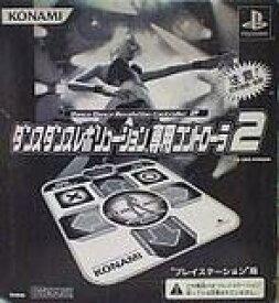 【送料無料】【中古】PS2 Dance Dance Revolution 専用コントローラ2 ダンス レボリューション マット プレイステーション2 (箱付き)