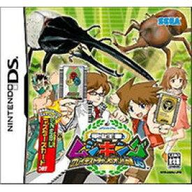 【送料無料】【中古】DS 甲虫王者ムシキング 〜グレイテストチャンピオンへの道DS〜