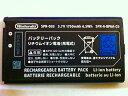 【送料無料】【中古】Newニンテンドー3DS LL ニンテンドー3DS LL 専用 バッテリーパック (SPR-003) 任天堂 純正品 本体