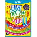【送料無料】【中古】Wii U JUST DANCE(ジャストダンス)
