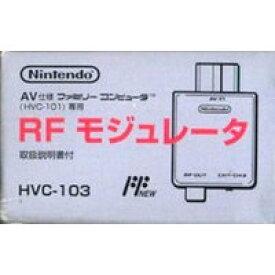 【送料無料】【中古】FC ファミコン FF用 RFモジュレーター(箱説付き)