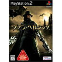 【送料無料】【中古】PS2 プレイステーション2 ヴァン・ヘルシング