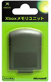 【送料無料】【中古】Xbox メモリユニット メモリーカード