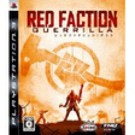 【送料無料】【中古】PS3 Red Faction: Guerrilla プレイステーション3 プレステ3