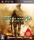 【送料無料】【中古】PS3 コール オブ デューティ モダン・ウォーフェア2 プレイステーション3 プレステ3
