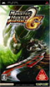 【送料無料】【中古】 PSP モンスターハンターポータブル 2nd G プレイステーションポータブル