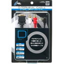 【送料無料】【中古】PSP PSP2000 PSP3000用 D端子ケーブル(箱付き)