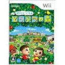 【送料無料】【中古】Wii 街へいこうよ どうぶつの森(ソフト単品) ソフト