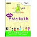 【送料無料】【中古】 Wii Wiiでやわらかあたま塾 ソフト