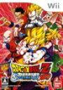 【送料無料】【中古】 Wii ソフト ドラゴンボールZ スパーキング! NEO(ネオ)