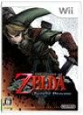 【送料無料】【中古】Wii ソフト ゼルダの伝説 トワイライトプリンセス