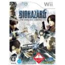 【送料無料】【中古】Wii ソフト バイオハザード/ダークサイド・クロニクルズ