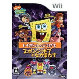 【送料無料】【中古】Wii スポンジ・ボブとなかまたち トイボットのこうげき
