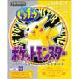 【送料無料】【中古】GB ゲームボーイ ポケットモンスターピカチュウバージョン ソフト ポケモン